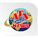 ATN Punjabi News